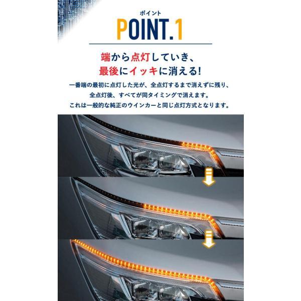 シーケンシャルウインカー 流れるウインカー LED テープライト 12V 60センチ 30連 2本入り シリコン 簡単取付 保証1年 送料無料|gfactory|04
