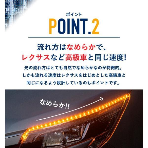 シーケンシャルウインカー 流れるウインカー LED テープライト 12V 60センチ 30連 2本入り シリコン 簡単取付 保証1年 送料無料|gfactory|05