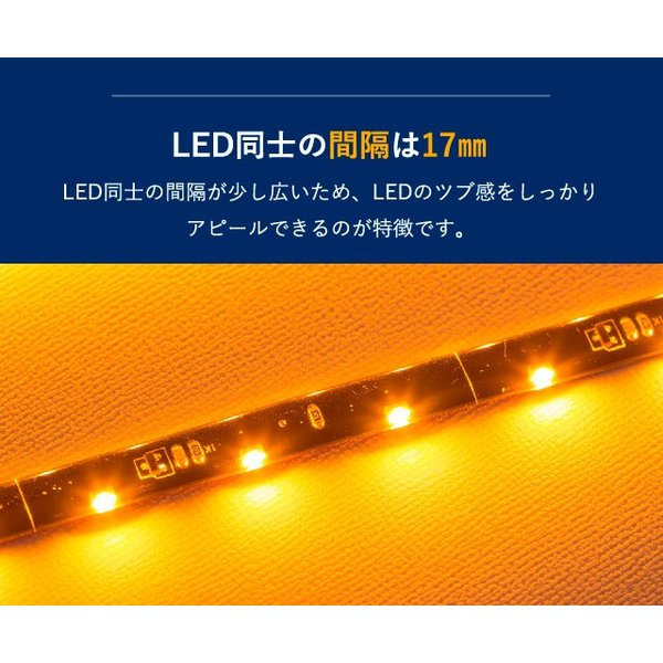 シーケンシャルウインカー 流れるウインカー LED テープライト 12V 60センチ 30連 2本入り シリコン 簡単取付 保証1年 送料無料|gfactory|09