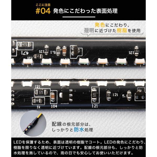 シーケンシャルウインカー 流れるウインカー LED テープライト ツインカラー 2色 12V 60センチ 96連 2本入り シリコン 簡単取付|gfactory|12