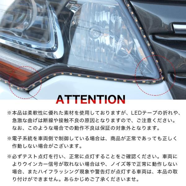 シーケンシャルウインカー 流れるウインカー LED テープライト ツインカラー 2色 12V 60センチ 96連 2本入り シリコン 簡単取付|gfactory|14