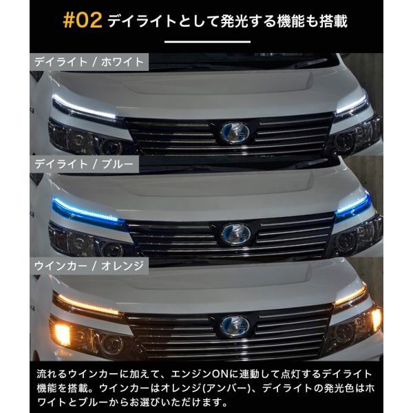 シーケンシャルウインカー 流れるウインカー LED テープライト ツインカラー 2色 12V 60センチ 96連 2本入り シリコン 簡単取付|gfactory|04