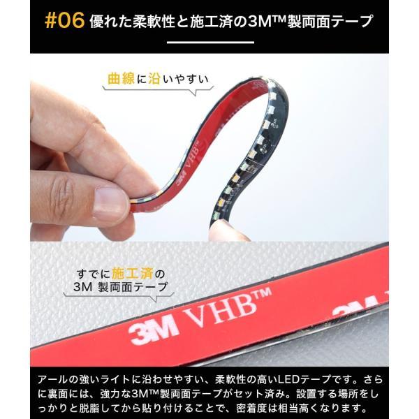 シーケンシャルウインカー 流れるウインカー LED テープライト ツインカラー 2色 12V 60センチ 96連 2本入り シリコン 簡単取付|gfactory|08