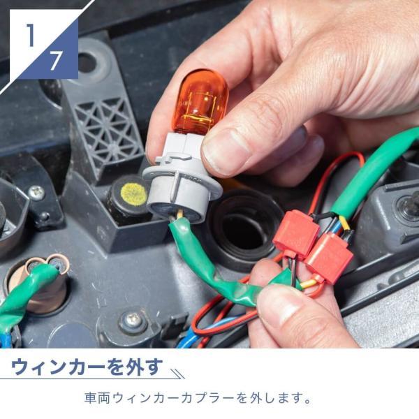 シーケンシャルウインカー 流れるウインカー LED テープライト 12V 30センチ 44連 2本入り ホワイトチューブ 簡単取付 保証半年 送料無料|gfactory|12