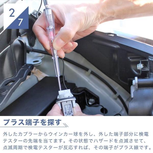シーケンシャルウインカー 流れるウインカー LED テープライト 12V 30センチ 44連 2本入り ホワイトチューブ 簡単取付 保証半年 送料無料|gfactory|13