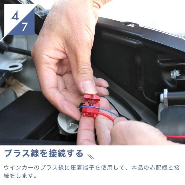 シーケンシャルウインカー 流れるウインカー LED テープライト 12V 30センチ 44連 2本入り ホワイトチューブ 簡単取付 保証半年 送料無料|gfactory|15
