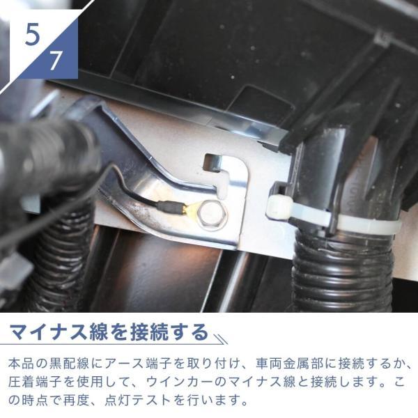 シーケンシャルウインカー 流れるウインカー LED テープライト 12V 30センチ 44連 2本入り ホワイトチューブ 簡単取付 保証半年 送料無料|gfactory|16