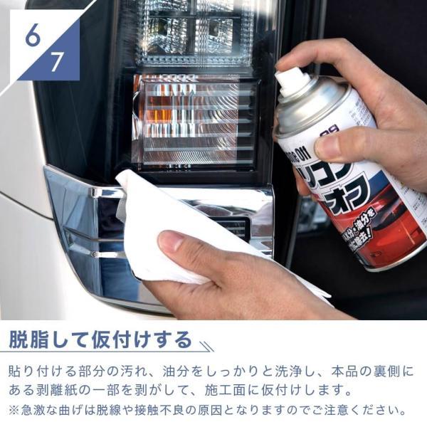 シーケンシャルウインカー 流れるウインカー LED テープライト 12V 30センチ 44連 2本入り ホワイトチューブ 簡単取付 保証半年 送料無料|gfactory|17