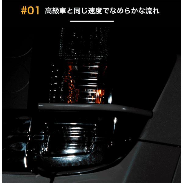 シーケンシャルウインカー 流れるウインカー LED テープライト 12V 30センチ 44連 2本入り ホワイトチューブ 簡単取付 保証半年 送料無料|gfactory|03