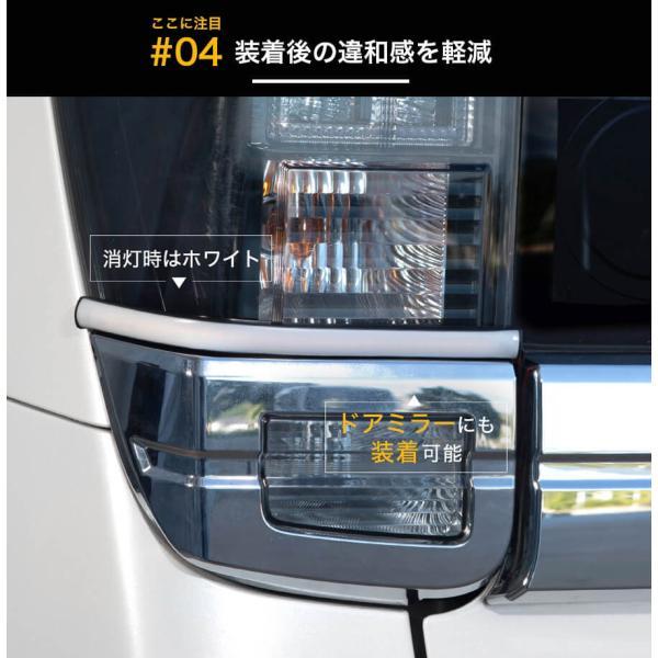 シーケンシャルウインカー 流れるウインカー LED テープライト 12V 30センチ 44連 2本入り ホワイトチューブ 簡単取付 保証半年 送料無料|gfactory|10
