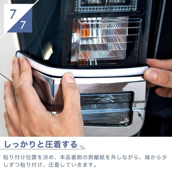 シーケンシャルウインカー 流れるウインカー LED テープライト 12V 20センチ 32連 2本入り ホワイトチューブ 簡単取付 保証半年 送料無料 gfactory 18