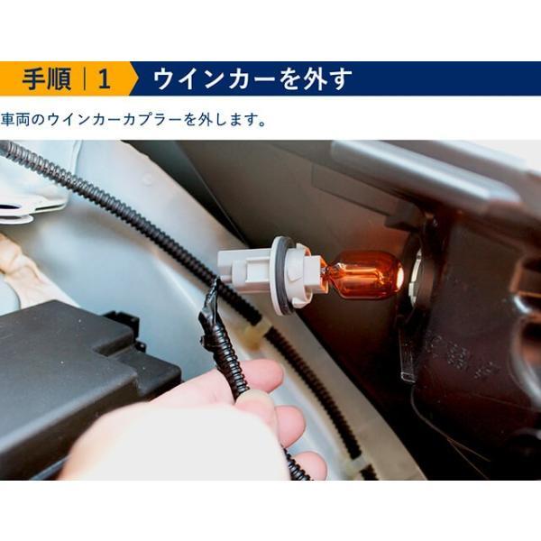 シーケンシャルウインカー 流れるウインカー LED テープライト 12V 17センチ 28連 2本入り クリアチューブ 簡単取付 保証半年 送料無料|gfactory|12