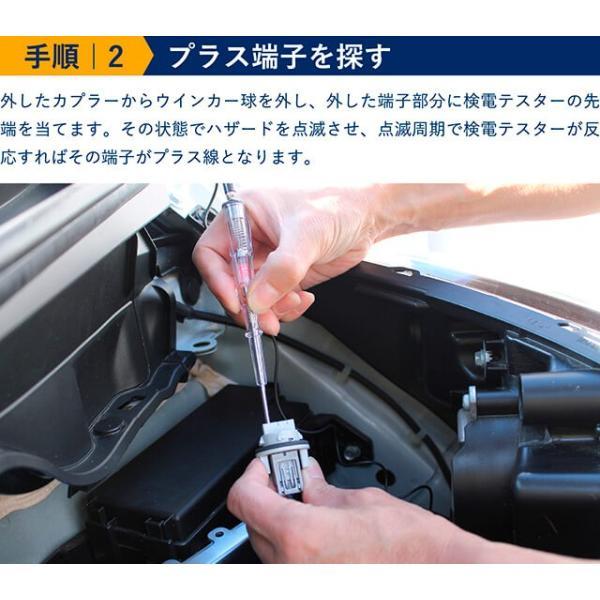 シーケンシャルウインカー 流れるウインカー LED テープライト 12V 17センチ 28連 2本入り クリアチューブ 簡単取付 保証半年 送料無料|gfactory|13