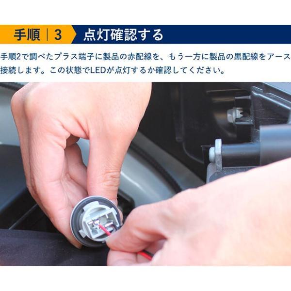 シーケンシャルウインカー 流れるウインカー LED テープライト 12V 17センチ 28連 2本入り クリアチューブ 簡単取付 保証半年 送料無料|gfactory|14