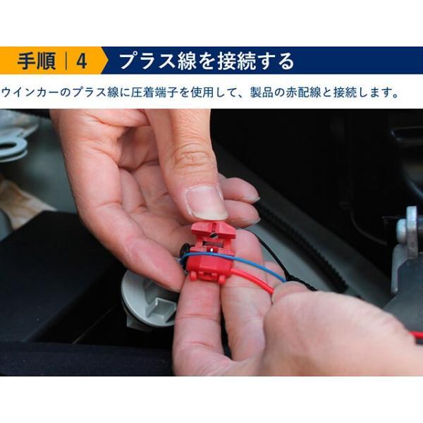シーケンシャルウインカー 流れるウインカー LED テープライト 12V 17センチ 28連 2本入り クリアチューブ 簡単取付 保証半年 送料無料|gfactory|15