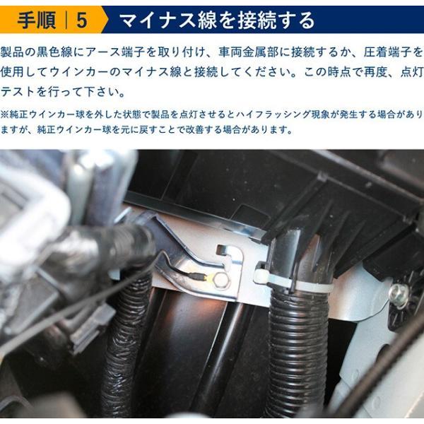 シーケンシャルウインカー 流れるウインカー LED テープライト 12V 17センチ 28連 2本入り クリアチューブ 簡単取付 保証半年 送料無料|gfactory|16