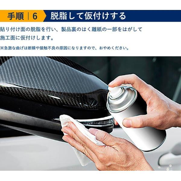 シーケンシャルウインカー 流れるウインカー LED テープライト 12V 17センチ 28連 2本入り クリアチューブ 簡単取付 保証半年 送料無料|gfactory|17