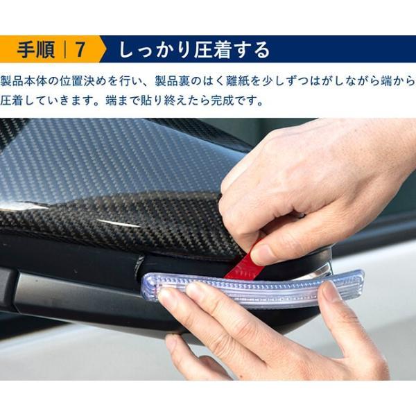 シーケンシャルウインカー 流れるウインカー LED テープライト 12V 17センチ 28連 2本入り クリアチューブ 簡単取付 保証半年 送料無料|gfactory|18