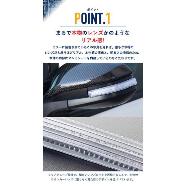 シーケンシャルウインカー 流れるウインカー LED テープライト 12V 17センチ 28連 2本入り クリアチューブ 簡単取付 保証半年 送料無料|gfactory|04
