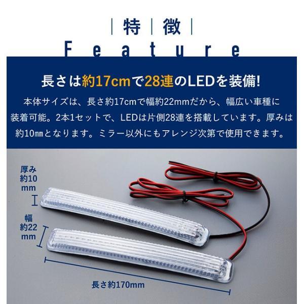 シーケンシャルウインカー 流れるウインカー LED テープライト 12V 17センチ 28連 2本入り クリアチューブ 簡単取付 保証半年 送料無料|gfactory|09