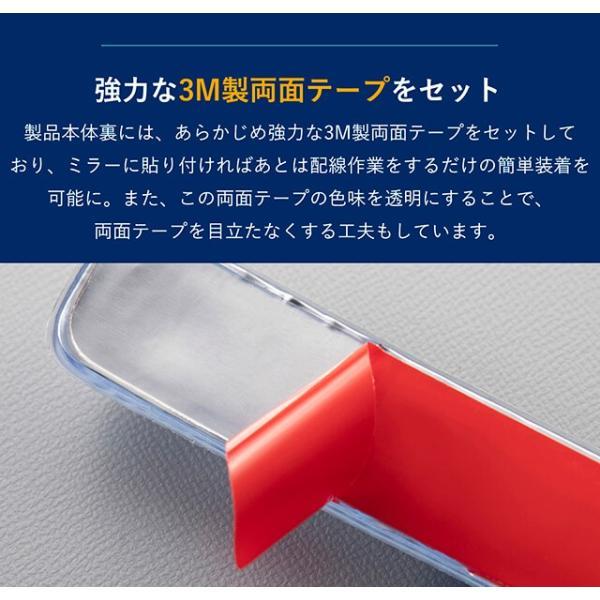 シーケンシャルウインカー 流れるウインカー LED テープライト 12V 17センチ 28連 2本入り クリアチューブ 簡単取付 保証半年 送料無料|gfactory|10