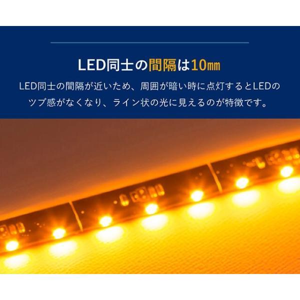 シーケンシャルウインカー 流れるウインカー LED テープライト 12V 20センチ 15連 2本入り シリコン 簡単取付 保証半年 送料無料 gfactory 09