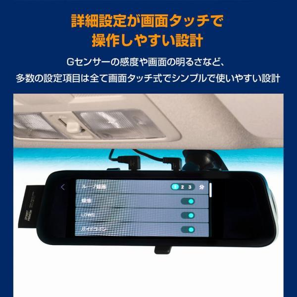 ドライブレコーダー【H1Standard】前後カメラ 同時録画 送料無料 あおり運転 フルHD 高画質 インナーミラー ミラー型 日本語説明書 1年保証 gfactory 12