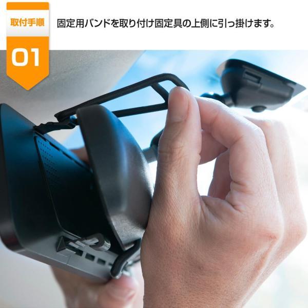 ドライブレコーダー【H1Standard】前後カメラ 同時録画 送料無料 あおり運転 フルHD 高画質 インナーミラー ミラー型 日本語説明書 1年保証 gfactory 13