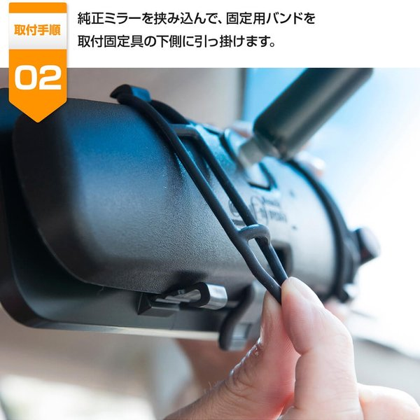 ドライブレコーダー【H1Standard】前後カメラ 同時録画 送料無料 あおり運転 フルHD 高画質 インナーミラー ミラー型 日本語説明書 1年保証 gfactory 14