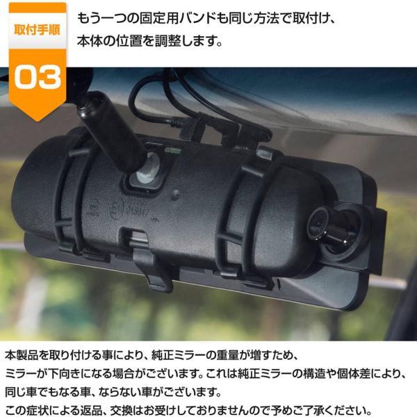 ドライブレコーダー【H1Standard】前後カメラ 同時録画 送料無料 あおり運転 フルHD 高画質 インナーミラー ミラー型 日本語説明書 1年保証 gfactory 15