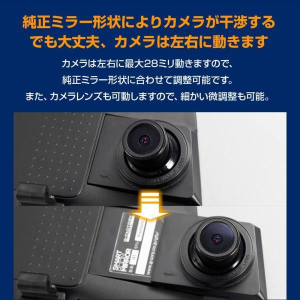 ドライブレコーダー【H1Standard】前後カメラ 同時録画 送料無料 あおり運転 フルHD 高画質 インナーミラー ミラー型 日本語説明書 1年保証 gfactory 16