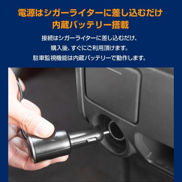 ドライブレコーダー【H1Standard】前後カメラ 同時録画 送料無料 あおり運転 フルHD 高画質 インナーミラー ミラー型 日本語説明書 1年保証 gfactory 17