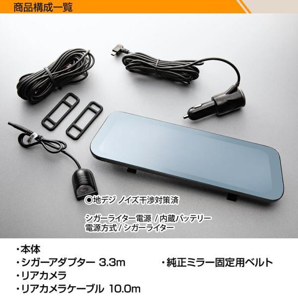 ドライブレコーダー【H1Standard】前後カメラ 同時録画 送料無料 あおり運転 フルHD 高画質 インナーミラー ミラー型 日本語説明書 1年保証 gfactory 18