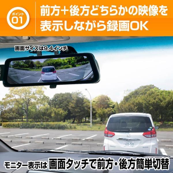 ドライブレコーダー【H1Standard】前後カメラ 同時録画 送料無料 あおり運転 フルHD 高画質 インナーミラー ミラー型 日本語説明書 1年保証 gfactory 04