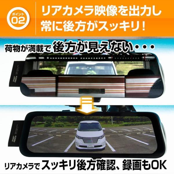 ドライブレコーダー【H1Standard】前後カメラ 同時録画 送料無料 あおり運転 フルHD 高画質 インナーミラー ミラー型 日本語説明書 1年保証 gfactory 06