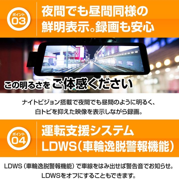 ドライブレコーダー【H1Standard】前後カメラ 同時録画 送料無料 あおり運転 フルHD 高画質 インナーミラー ミラー型 日本語説明書 1年保証 gfactory 08