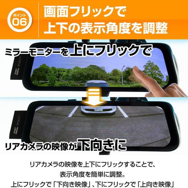 ドライブレコーダー【H1Standard】前後カメラ 同時録画 送料無料 あおり運転 フルHD 高画質 インナーミラー ミラー型 日本語説明書 1年保証 gfactory 10