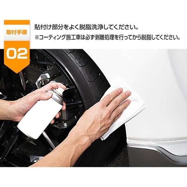 カーボン柄 フェンダーアーチモール ver3 片側9.5ミリ フェンダーモール(車種問わず装着OK) オーバーフェンダー|gfactory|12