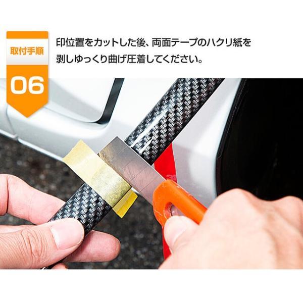 カーボン柄 フェンダーアーチモール ver3 片側9.5ミリ フェンダーモール(車種問わず装着OK) オーバーフェンダー|gfactory|16