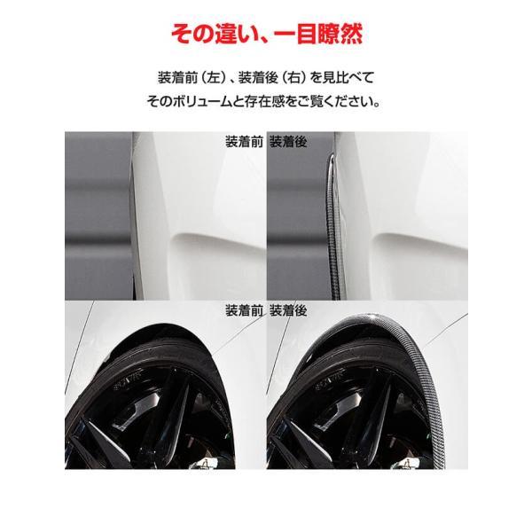 カーボン柄 フェンダーアーチモール ver3 片側9.5ミリ フェンダーモール(車種問わず装着OK) オーバーフェンダー|gfactory|04