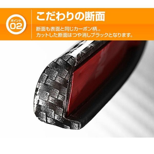カーボン柄 フェンダーアーチモール ver3 片側9.5ミリ フェンダーモール(車種問わず装着OK) オーバーフェンダー|gfactory|06