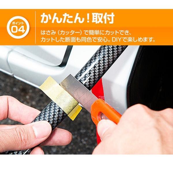 カーボン柄 フェンダーアーチモール ver3 片側9.5ミリ フェンダーモール(車種問わず装着OK) オーバーフェンダー|gfactory|08