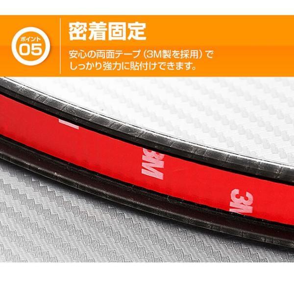 カーボン柄 フェンダーアーチモール ver3 片側9.5ミリ フェンダーモール(車種問わず装着OK) オーバーフェンダー|gfactory|09