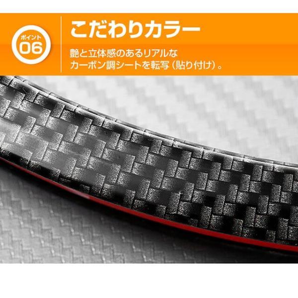 カーボン柄 フェンダーアーチモール ver3 片側9.5ミリ フェンダーモール(車種問わず装着OK) オーバーフェンダー|gfactory|10