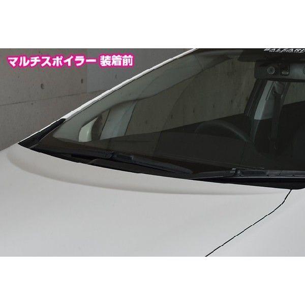 ボンネット ルーフ トランク フロントスポイラー 両面テープで簡単装着 マルチスポイラー 1.5 つや消しブラック|gfactory|05