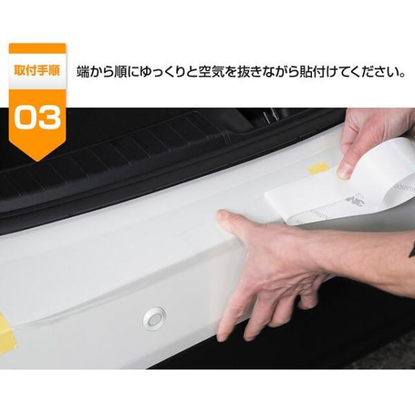 車用 ドアノブ 傷防止 フィルム 車種専用【タイプ2】透明フィルム 保護シート ひっかき傷 守る 4枚入り|gfactory|12