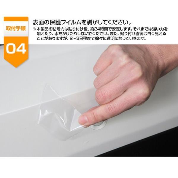 車用 ドアノブ 傷防止 フィルム 車種専用【タイプ2】透明フィルム 保護シート ひっかき傷 守る 4枚入り|gfactory|13