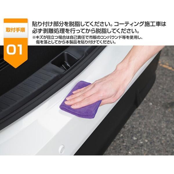 車用 ドアノブ 傷防止 フィルム 車種専用【タイプ2】透明フィルム 保護シート ひっかき傷 守る 4枚入り|gfactory|10
