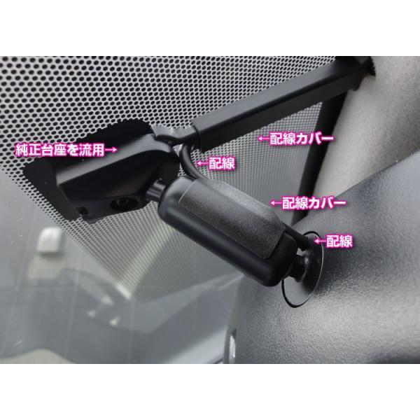 ドライブレコーダー 一体式 内蔵 ルームミラーモニター ver.3 純正ミラー交換タイプ 汎用品 専用カメラ付|gfactory|04
