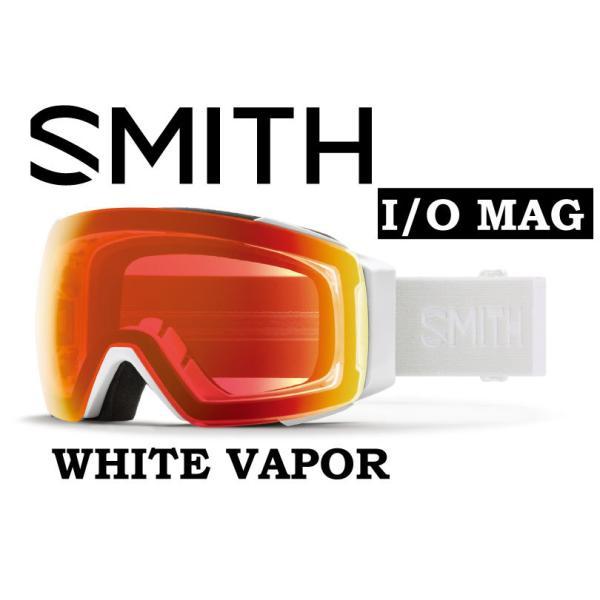 20-21 40% OFF SMITH スミス I/O MAG アジアンフィット 【SMITH IO MAG WHITE VAPOR 】 スノーボード スキー ゴーグル スノボ GOGGLE 日本正規品